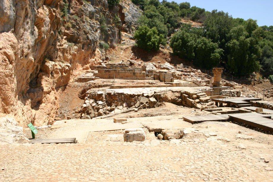 Herod's Caesarea Philippi