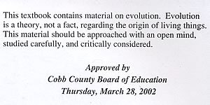 Cobb County, Georgia disclaimer text