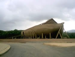 The Ark built for the movie