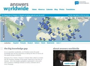 Answers WorldWide screenshot