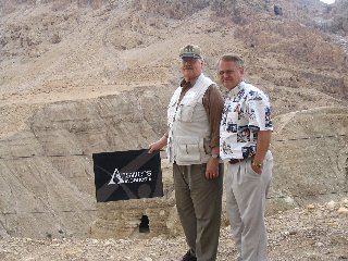 Qumran caves in Israel