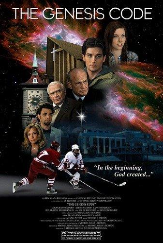 Movie Review: The Genesis Code | Answers in Genesis