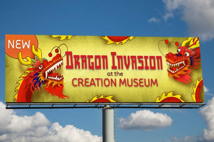 Dragon billboard