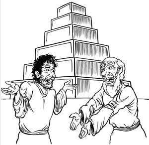 Turnul Babel confuz