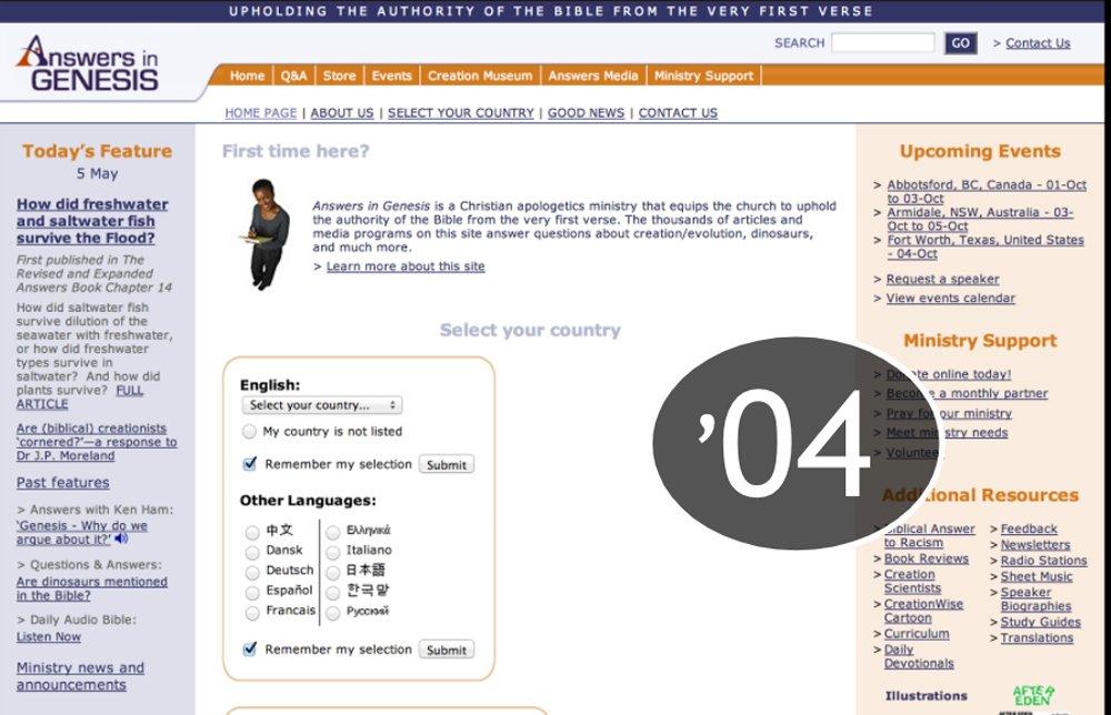 AnswersinGenesis.org 2004