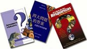 Answers in Genesis offers a variety of translated materials