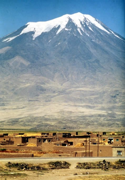 Mt. Ararat from the south