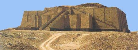 Reconstruction of Ziggurat