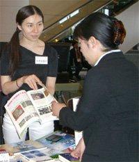 Michiko Mizumura