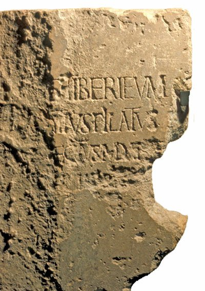 Pilate Dedication Stone