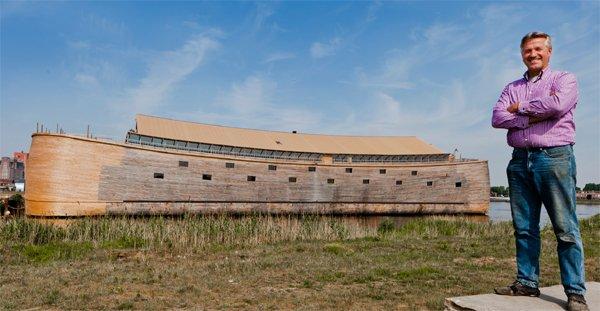 Ark Replica