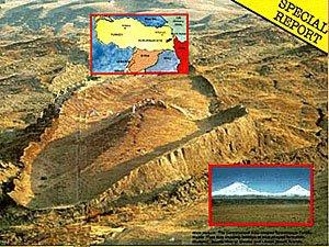 Claimed site of Noah's Ark