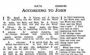 Kingdom Interlinear