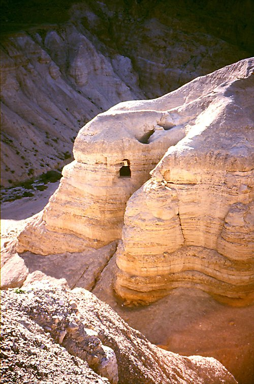 Cave at Qumran