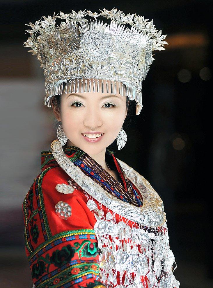 Miao Woman