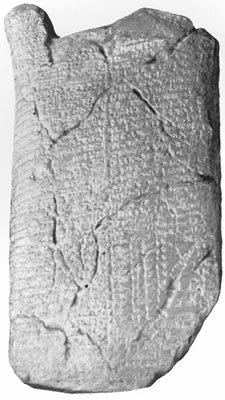 The Eshnunna Law Code dating to c.1900 BC