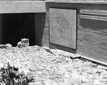 Nehemiah's wall