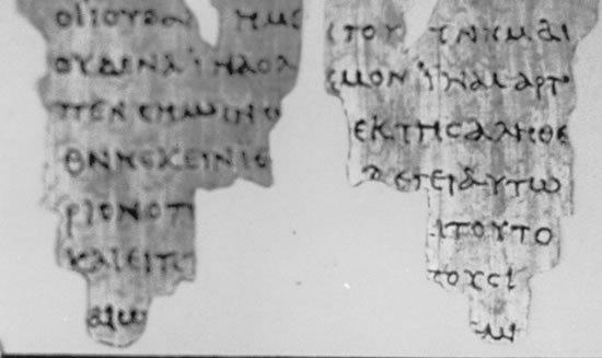 Ryland Papyrus