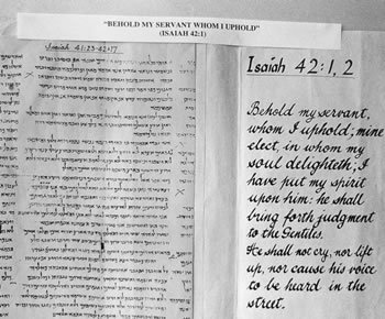 Scroll of Isaiah
