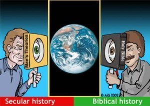 Secular History vs. Biblical History