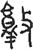 seal character