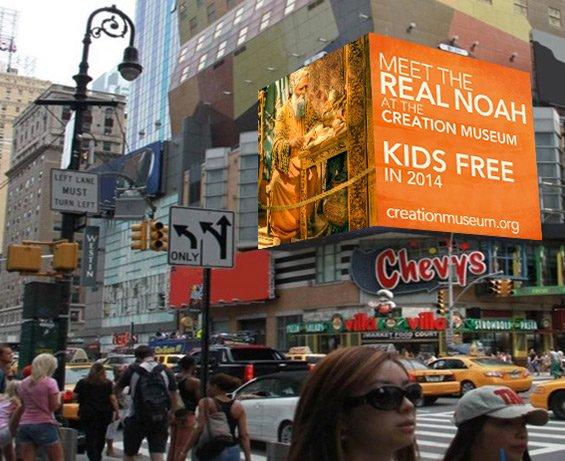 Noah billboard in Times Square