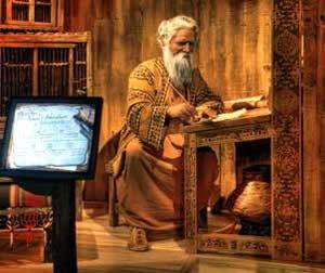 Noah Writing in His Journal