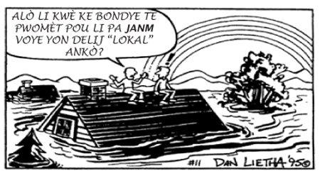 Flood Cartoon