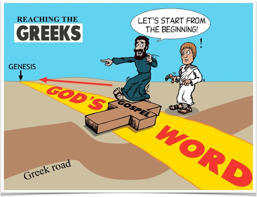 Reaching the Greeks