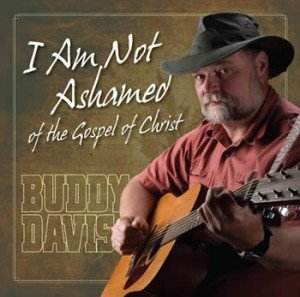 I Am Not Ashamed DVD