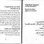 Inside-Book-KH-Blog.jpg