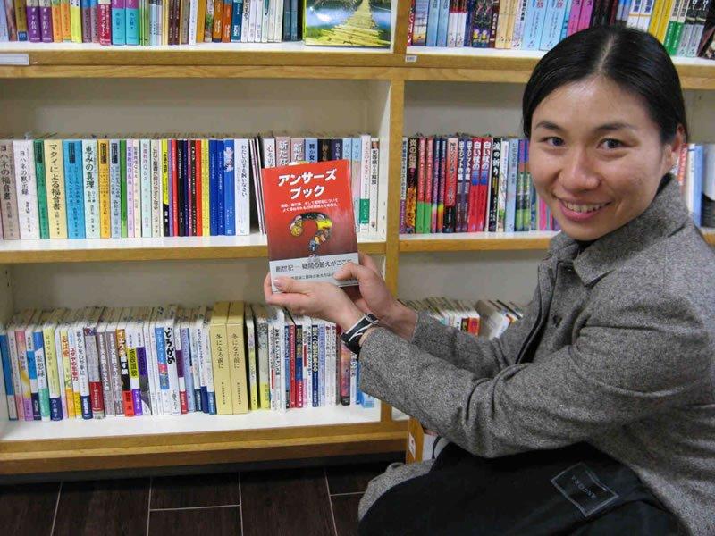 japan-pics-026.jpg