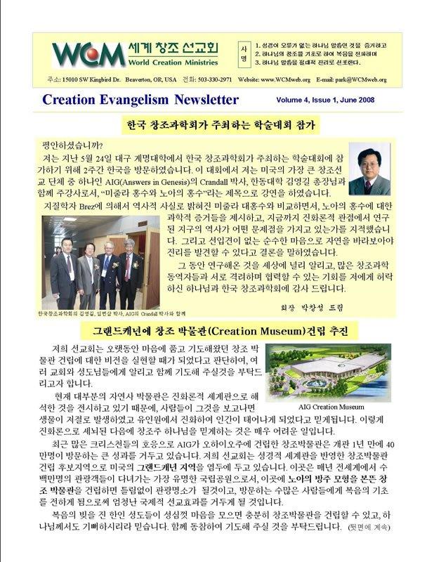 korean-news.jpg