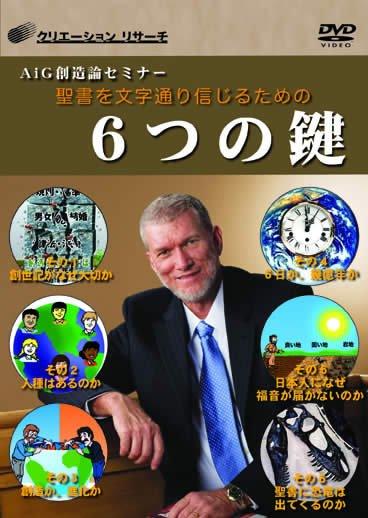 Japanese DVD cover