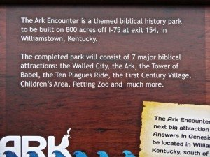 Ark Encounter Summary