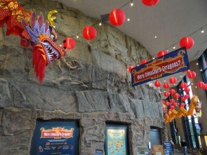 Dragon Legends exhibit at the Creation Museum