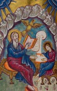 St. John the Evangelist, Full-Page Illuminated Miniature from an Armenian Gospel Book (1620-1630)