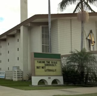Church Sign: Taking the Bible Serious But Not Literally
