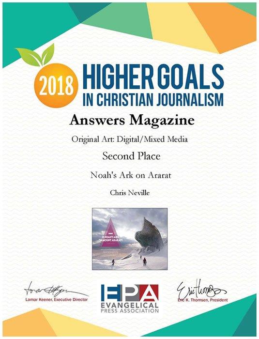 Evangelical Press Association Second Place Award for Original Art