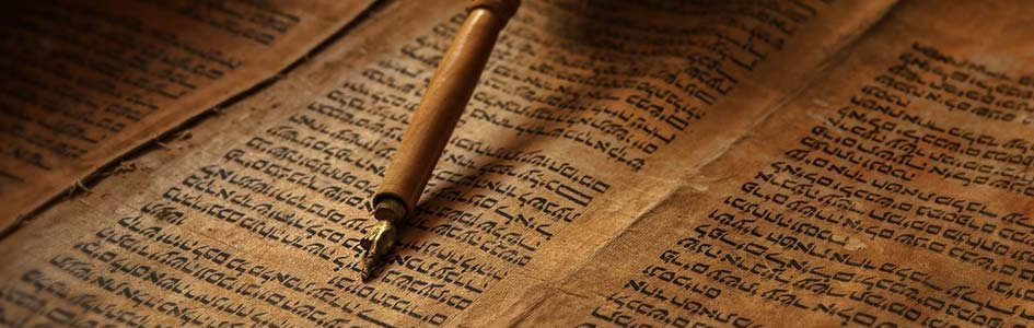 Hebrew Bible and Torah Pointer