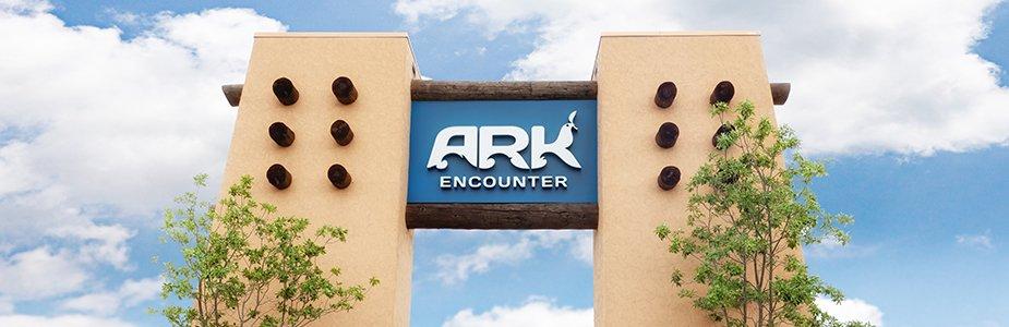 Ark Encounter Entrance Sign