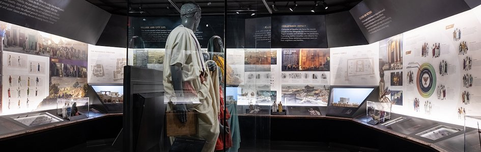 Borderland: Israel at the Time of Jesus Opens at the Creation Museum