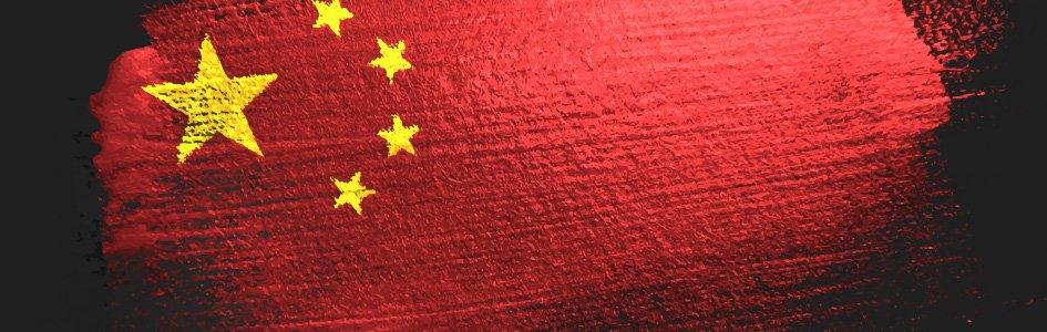 China Says No