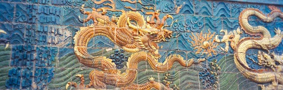 colorful dragon depiction