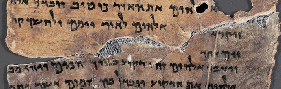 Genesis Meaning in Hebrew
