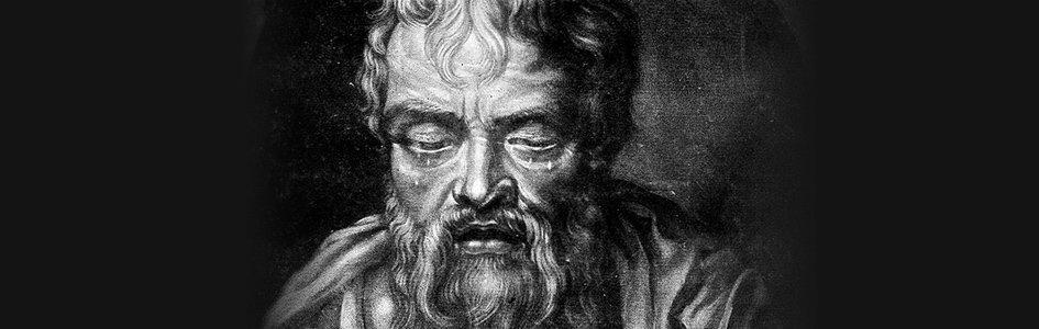 Heraclitus: Original Proponent of the Eternal Universe