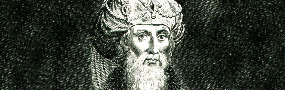 Is Josephus Reliable? | Answers in Genesis Josephus