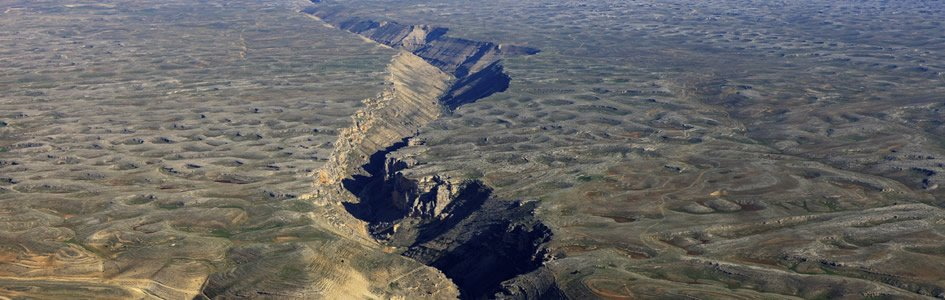 'Nucha' and Plate Tectonics