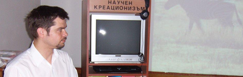 Reaching Post Communist Bulgaria with the Gospel