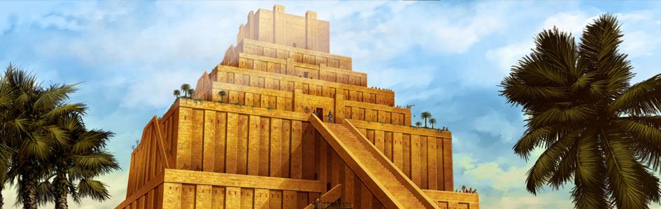 Was the Dispersion at Babel a Real Event?